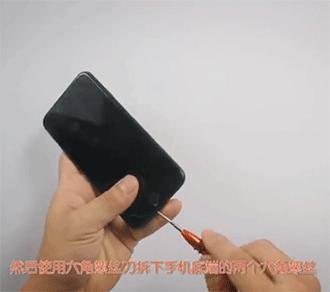 苹果7更换电池视频